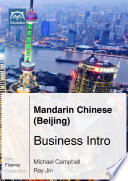 Mandarin Chinese  Beijing  Business Intro  Ebook   mp3