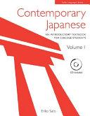 Contemporary Japanese Volume 1