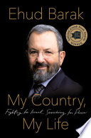 My Country  My Life Book PDF