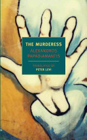 The Murderess by Alexandros Papadiamant?s