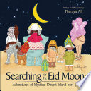Searching for the Eid Moon