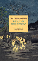 download ebook once and forever pdf epub