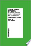 Il Sistema monetario europeo e le prospettive della politica fiscale