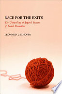 Race for the Exits