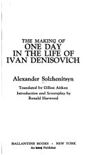 The Making of One Day in the Life of Ivan Denisovich