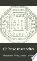 Chinese Researches