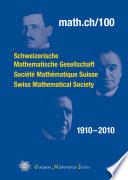 Société Mathématique Suisse