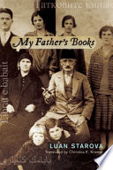 My Father S Books