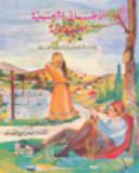 الاغاني الشعبية اللبنانية