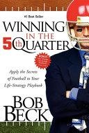 Winning in the 5th Quarter