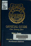 Kelley Blue Book book