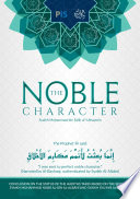 The Noble Character