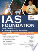 IAS Foundation for Class 11, 12 & Undergraduate Students (General Studies, Comprehension, Essays & Articles)