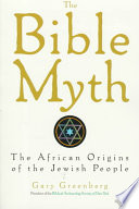 The Bible Myth
