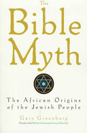 the bible myth