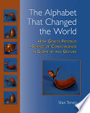 the-alphabet-that-changed-the-world