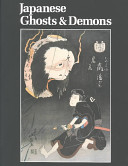 Japanese Ghosts   Demons