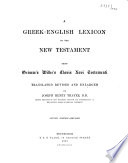 A Greek English Lexicon of the New Testament