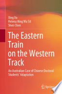 The Eastern Train On The Western Track
