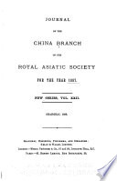 Journal of the Shanghai Literary and Scientific Society