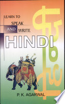 Learn to Speak and Write Hindi