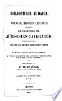 Bibliotheca Judaica