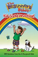 Kid Sized Devotions