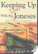 Keeping Up with the Dow Joneses