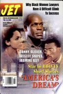 Feb 12, 1996