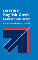 Oxford English Greek Learner s Dictionary