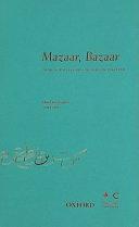 Mazaar, Bazaar