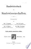Handw  rterbuch der Staatswissenschaften