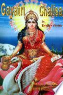 Gayatri Chalisa In English Rhyme