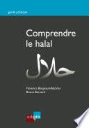 illustration Comprendre le halal