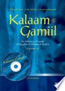 Kalaam Gamiil