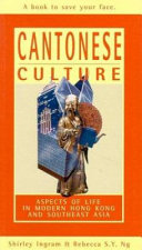 Cantonese Culture