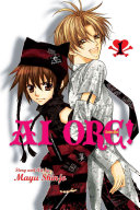 AI ORE!, Vol. 1 by Mayu Shinjo