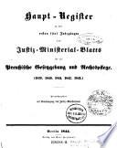 Justiz-Ministerialblatt für die preußische Gesetzgebung und Rechtspflege