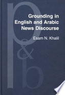 Grounding in English and Arabic News Discourse