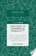 Deficient in Commercial Morality