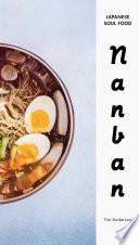 Book Nanban