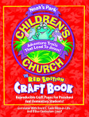 Cc Crafts, Red Book