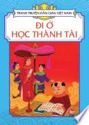 Truyen tranh dan gian Viet Nam - Di o hoc thanh tai
