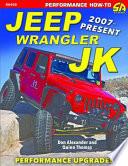 Jeep Wrangler Jk 2007 Present