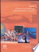 Review Of Science And Technology In Escwa Member Countries
