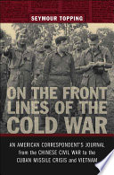 On the Front Lines of the Cold War