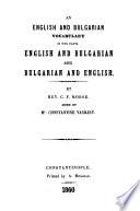 An English and Bulgarian Vocabulary