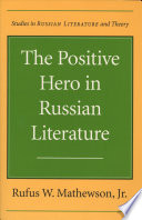 The Positive Hero in Russian Literature