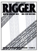 Rigger Black Book