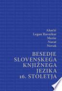 Besedje slovenskega knjižnega jezika 16. stoletja
